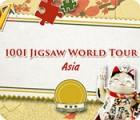 1001 Puzzles: Welttour Asien Spiel