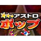 AstroPop Spiel