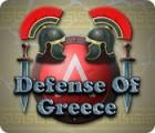 Defense of Greece Spiel