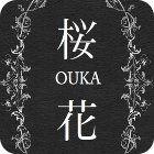 Ouka Spiel