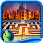 The Sultan's Labyrinth Spiel